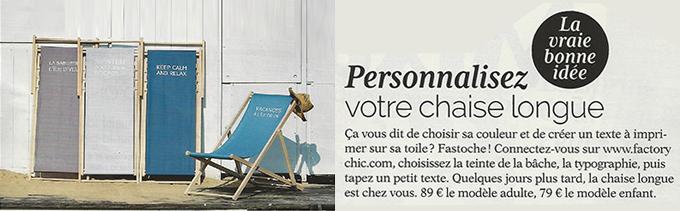 Transat personnalisable Trendy presse Femme Actuelle Avril 2O14