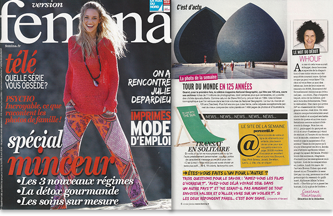 Transat personnalisable Trendy presse Version Femina